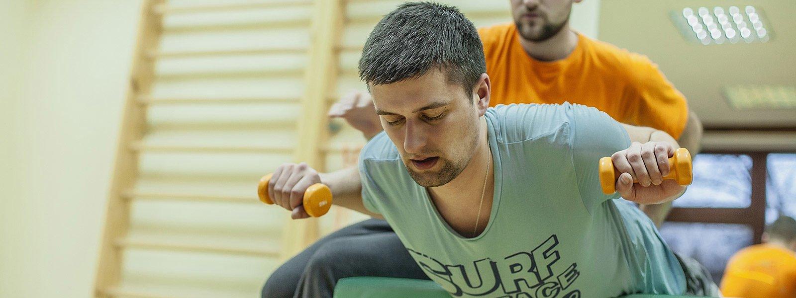 Індивідуальні заняття з фізичної реабілітації